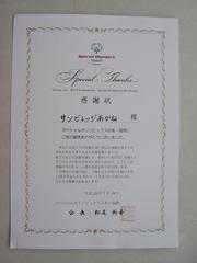 IMGP4245.JPG